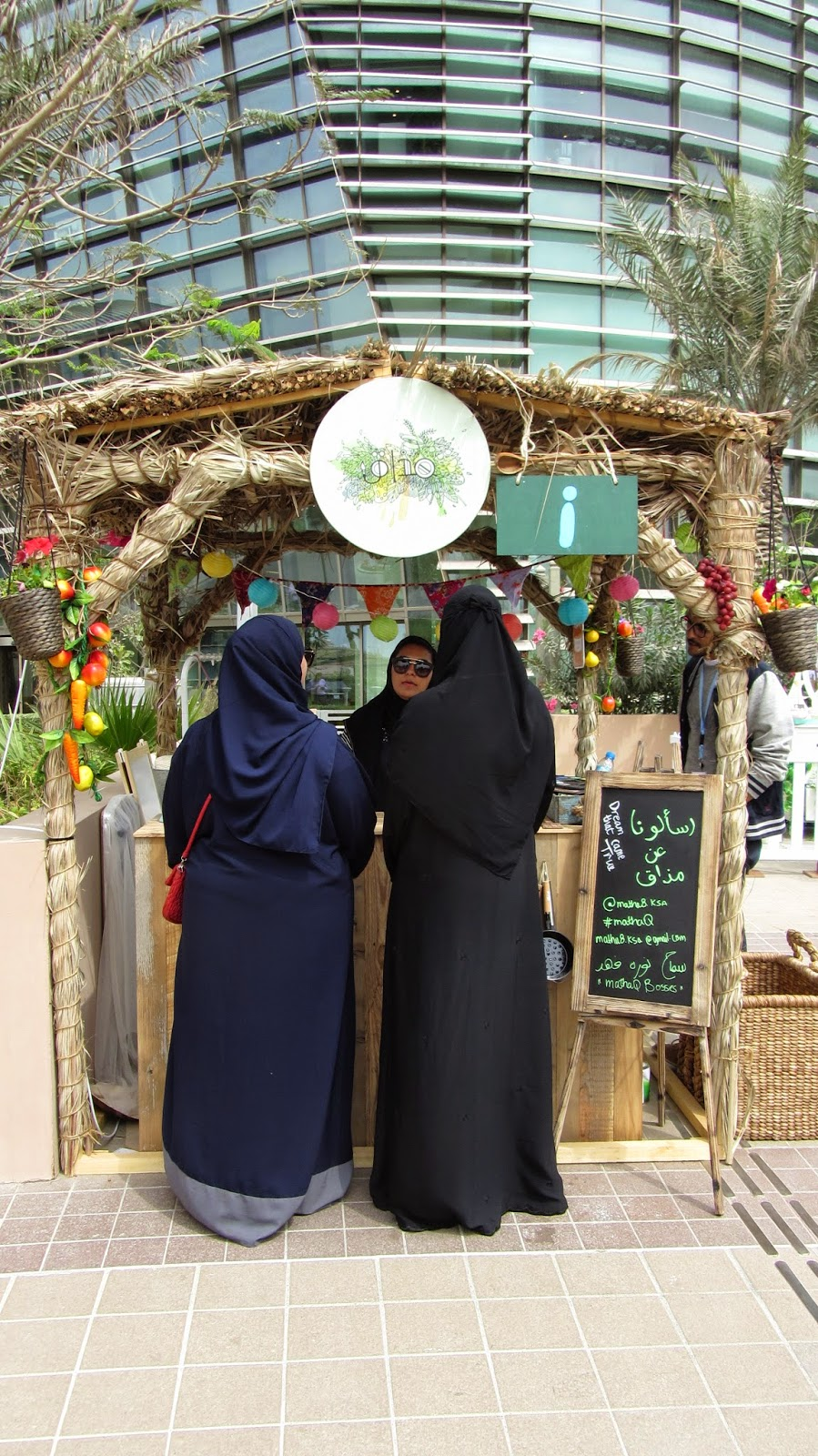 Mathaq: Taste of Art and Food Al-Khobar Saudi Arabia culture blog