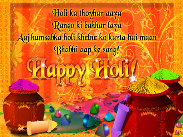 Holi-quotes-in-English