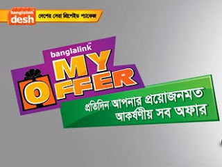 Banglalink-my-offer-type-mo-send-a-free-sms-to-7323