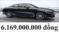 Giá xe Mercedes S450 4MATIC Coupe 2019