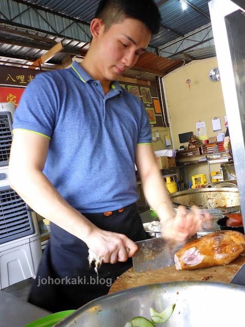 Famous-Braised-Duck-JB-Taika-Huat
