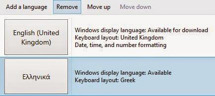 Αλλαγη γλωσσας στα windows.