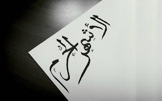 Keutamaan dan Amalan Sunah Bulan Dzulqaidah (Zulkaidah)