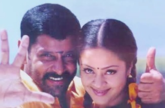 Dhool Tamil Movie Lyrics Audio Jukebox | Vikram | Jyothika
