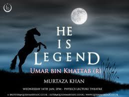 Umar bin khattab | Muslim blogs