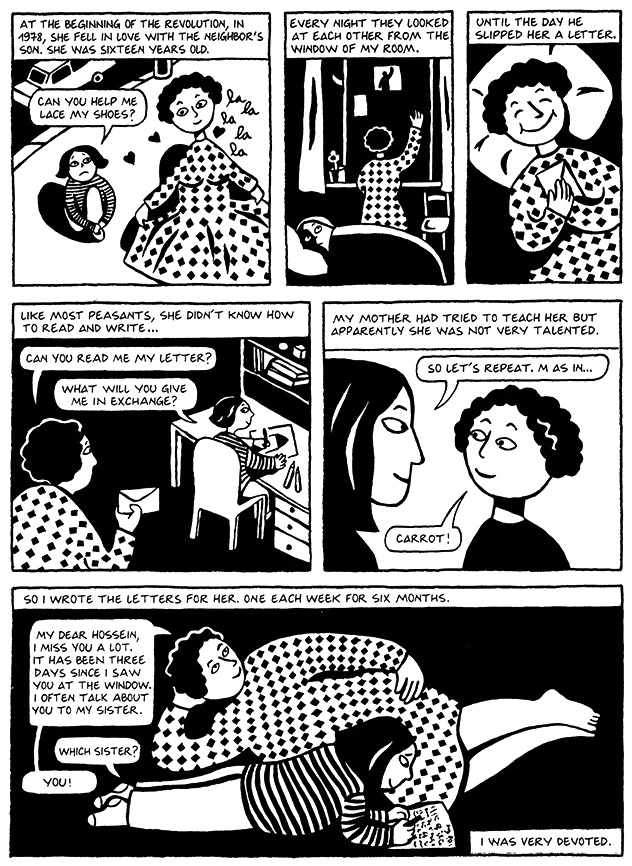 Read Chapter 5 - The Letter, page 33, from Marjane Satrapi's Persepolis 1 - The Story of a Childhood