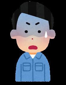 男性作業員の表情のイラスト「焦った顔」