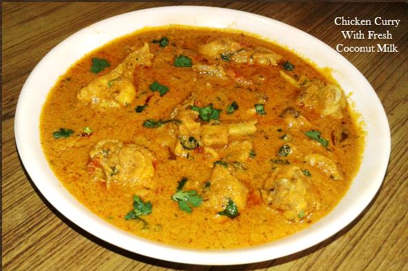 chicken gravy| chicken curry with fresh coconut milk