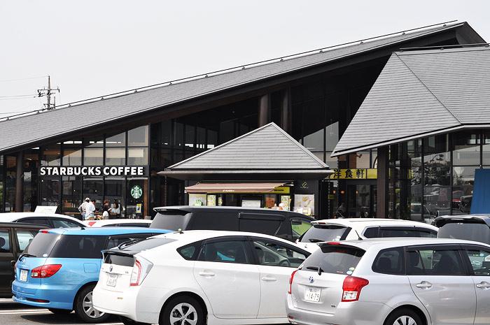 Stacja w Japonii