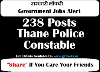 Thane City Advertisement For Constable Jobs 2018