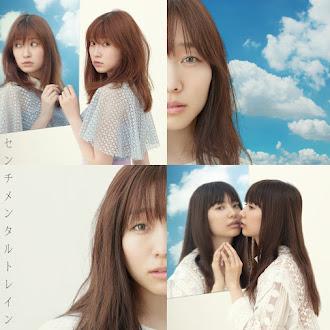 [Lirik+Terjemahan] AKB48 - Tomodachi ja nai ka? (Bukankah Kita Teman?)