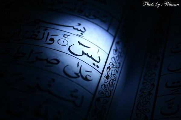 membaca yasin tiga kali di bulan sya'ban