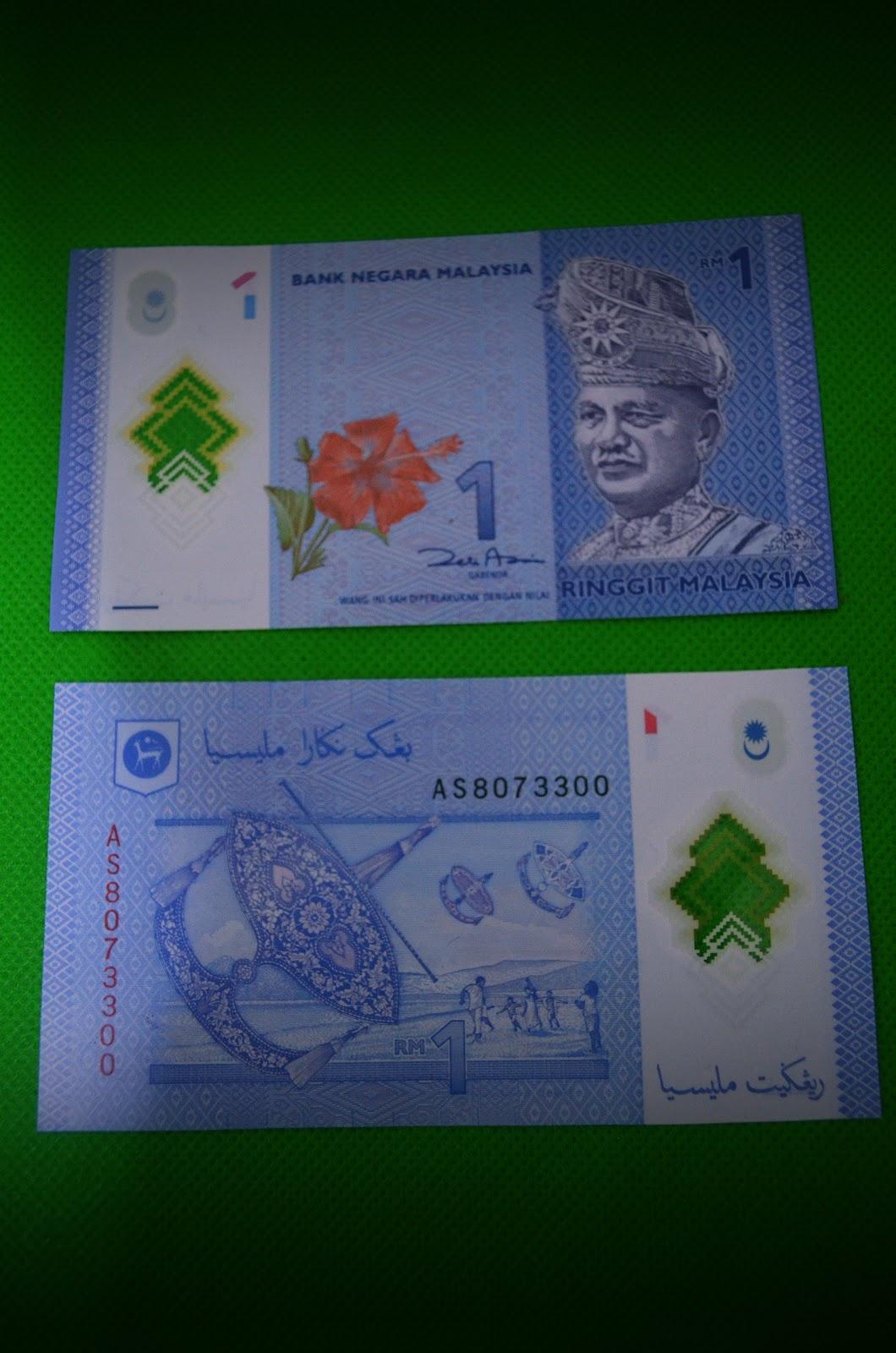 duit raya, rm1, duit seringgit baru 2012, duit rm1,