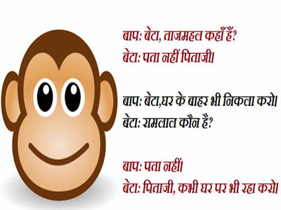Funny Father Son Whatsapp Sms Quotes In Hindi Quotes Wallpapers