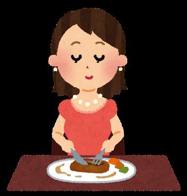 行儀の良い食事のイラスト(マナー)