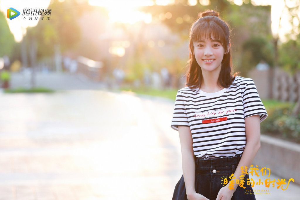 download drama taiwan put your head on my shoulder sub indo