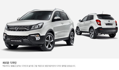 2017 SsangYong Korando C Vehicle picture