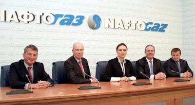 Два последних независимых члена Набсовета Нафтогаза подали в отставку
