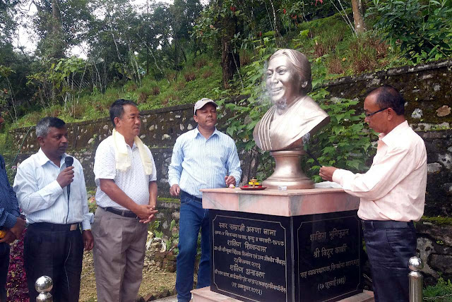 Aruna Lama Birth Anniversary in Mungpoo