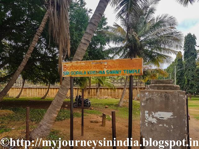 Gopala Krishna swamy Temple Thondanur