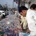 لاہور کے علمی خزانے