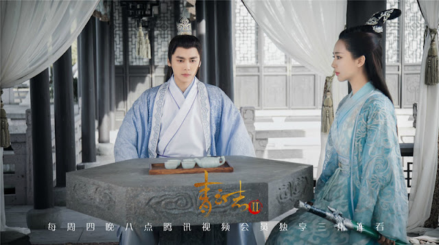 Legend of Chusen Season 2 Li Yi Feng, Yang Zi