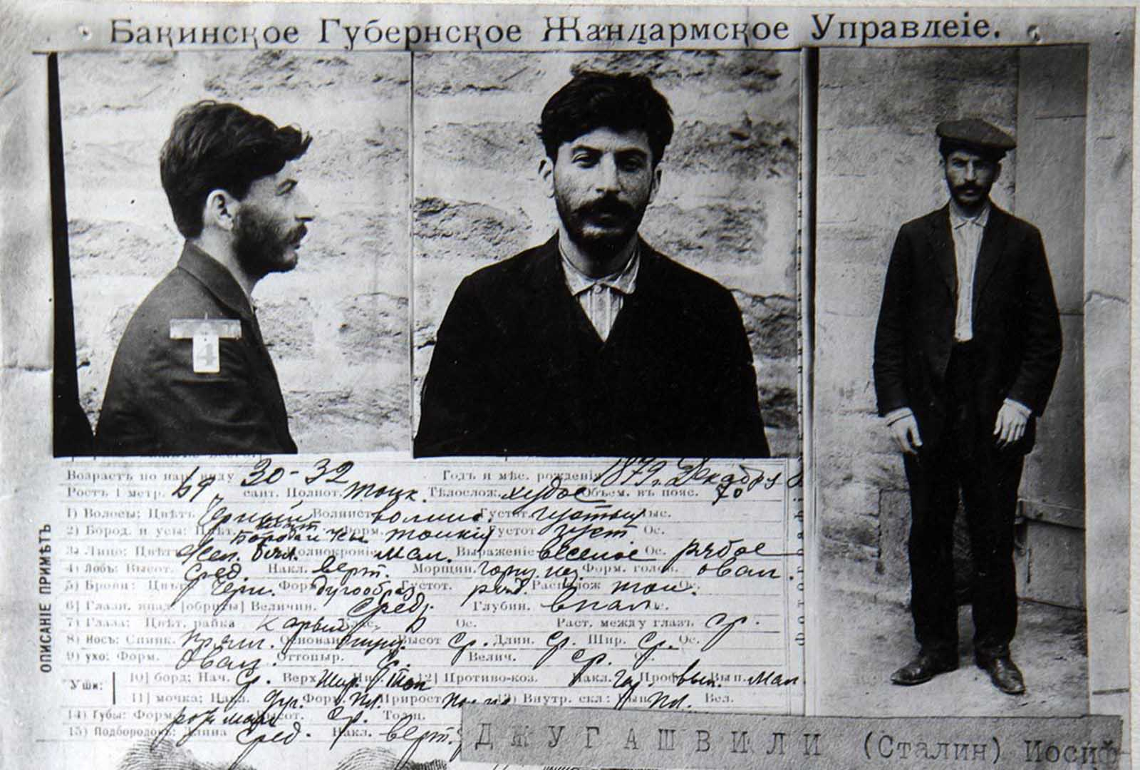 A criminal file on Stalin following his arrest in Baku, Azerbaijan. 1910.