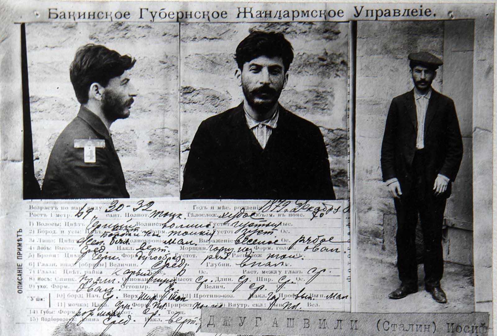 Un archivo criminal sobre Stalin después de su arresto en Bakú, Azerbaiyán. 1910.