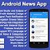 كود سورس تطبيق  Android News App