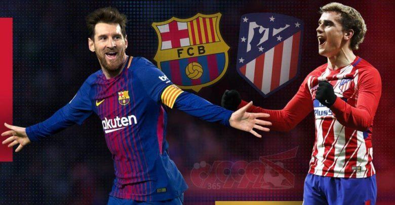 التشكيل المتوقع  فى الليجا بين فريق برشلونة ضد أتلتيكو مدريد
