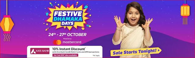 Flipkart Festive Explosion Day Cell Will Begin With Tomorrow, Learn About All Offers