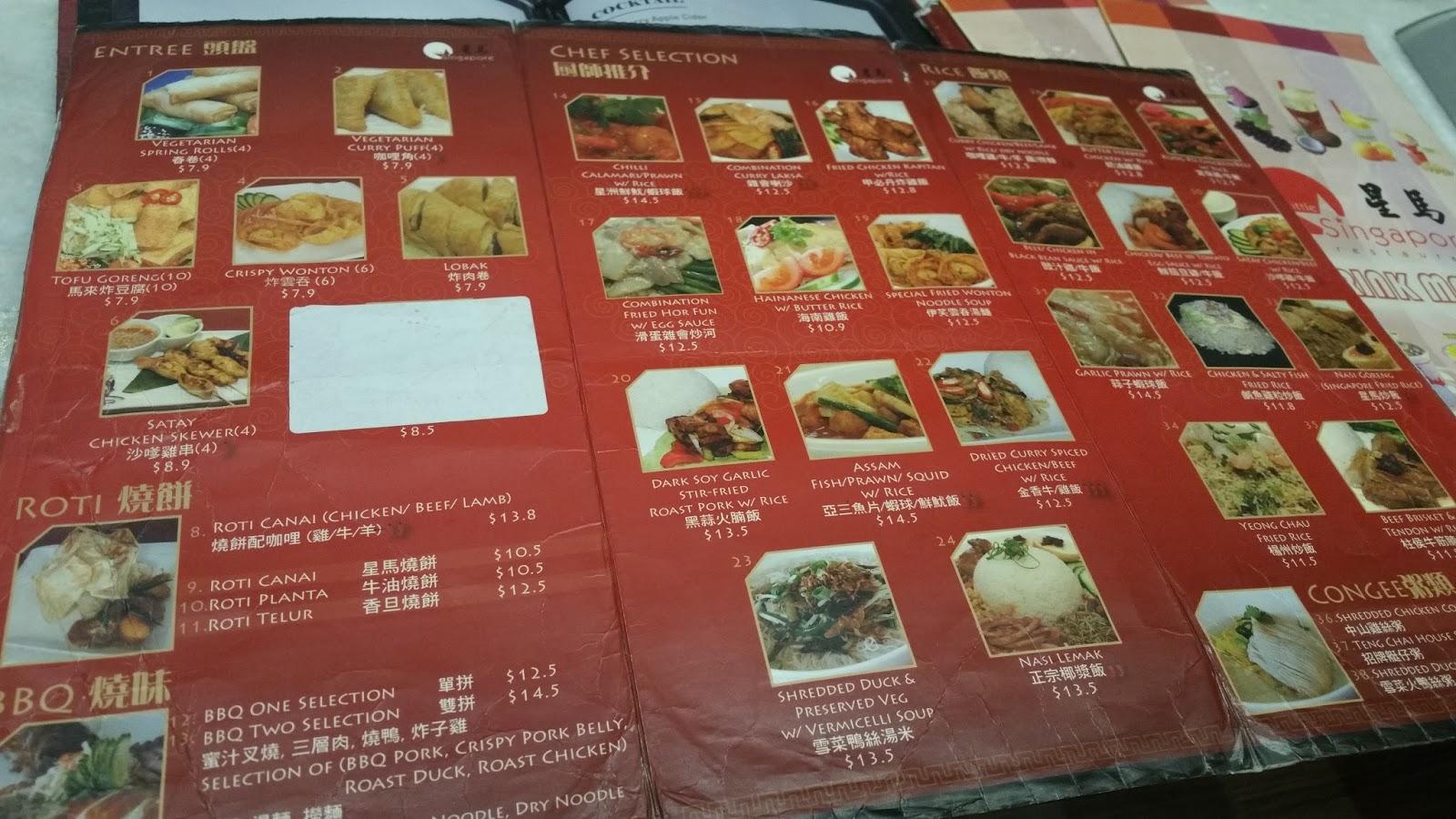 Chinese Food Brisbane Cbd