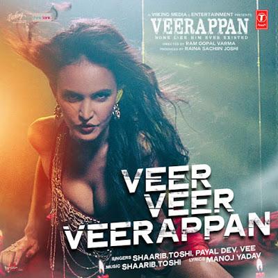 Veer Veer Veerappan (2016)