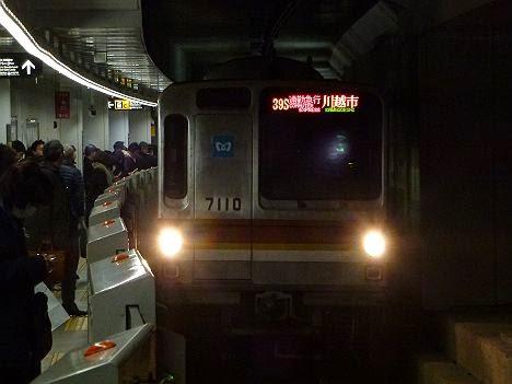 東京メトロ副都心線 通勤急行 川越市行き1 7000系旧表示