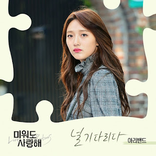 Arie Band - 널 기다리다 (OST Love Returns Part.7).mp3