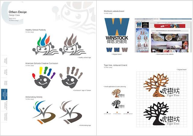 其他視覺傳達設計,品牌設計,海報設計,其他類別,梁又文老師設計作品集,視覺傳達設計類別