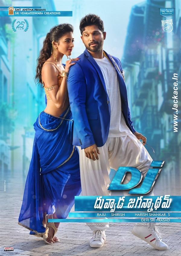 Duvvada Jaganndham or DJ 1st Day Box Office Collection
