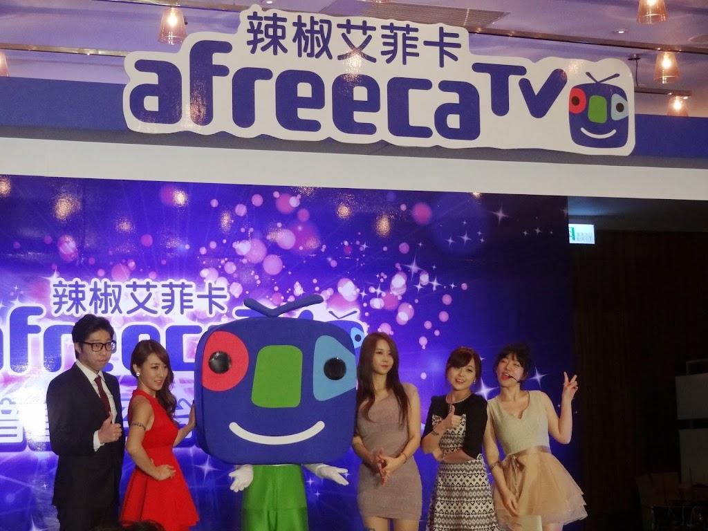 看別人吃飯也能變成一門生意!南韓AfreecaTV積極擴張亞洲市場