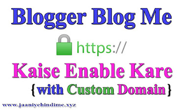 enable https on blogger blog with custom domain
