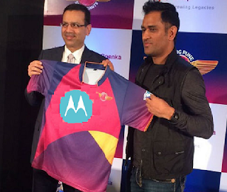 new rps jersey for ipl 2017 season