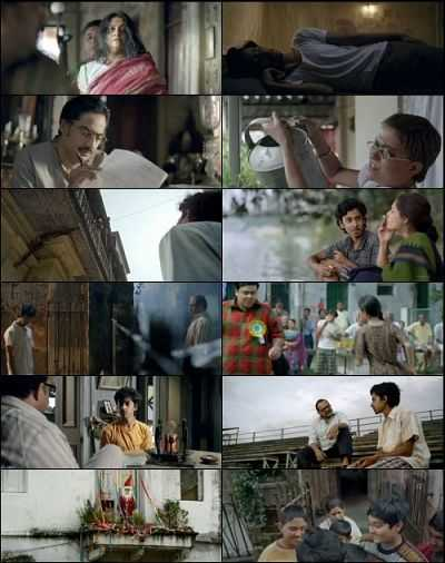 Open Tee Bioscope (2015) Download