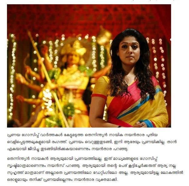 Pranayam serial latest episode hot star download