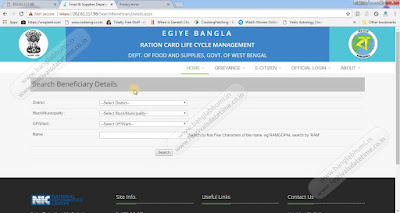 West Bengal Digital Ration Card List - Step :02
