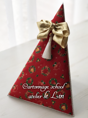 カルトナージュ クリスマスツリー