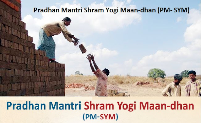 pradhan mantri shram yogi maan dhan yojna pm sym scheme monthly pension contributions benefits,pradhan mantri shram yogi mandhan yojana,pradhan mantri shram yogi maandhan pension yojana,pradhan mantri shram yogi maan-dhan, csc spv,csc,csc new service,csc spv 2019 offer,apna csc,csc spv latest news,csc vle,csc pm sym,csc csc csc,csc new,csc latest update, aadhar card,aadhaar card,aadhar card download,aadhar,aadhar card status,aadhaar update,aadhar card news, csc registration process,csc,csc registration,csc registration 2018,registration,new csc registration,apna csc new registration process,apna csc,how to get csc id and password after registration,csc online registration,csc registration status,csc registration kaise kare,new csc registration process,csc registration process 2019,hdfc csp registration for csc vle,csc registration process in hindi, csc,aadhar card,csc aadhar news,aadhaar,csc aadhar,aadhar,aadhar news,csc aadhaar,aadhaar operator news,adhar card,csc aadhaar 2019,aadhaar news,csc me aadhar,aadhaar status,aadhaar update,csc aadhar work,csc adhar card,csc aadhar card news,csc registration,csc aadhar center,csc aadhar update,