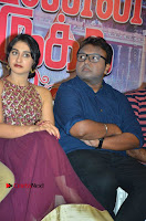 Saravanan Irukka Bayamaen Movie Success Meet Stills .COM 0030.jpg