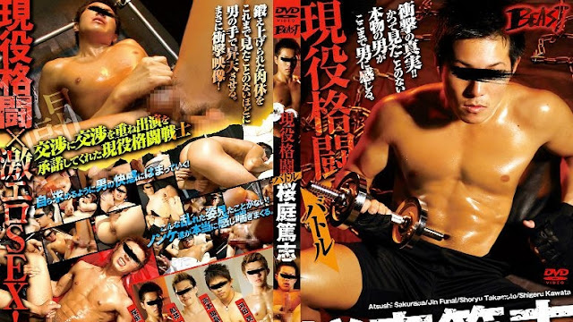 Active Wresting Battle – Atsushi Sakuraba