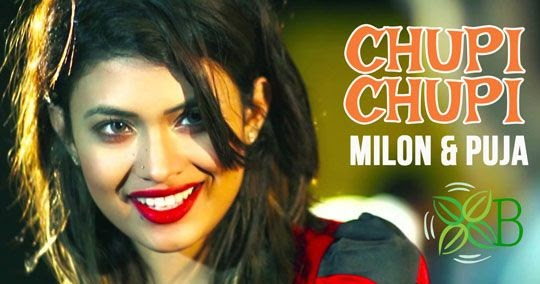 Chupi Chupi Song Lyrics  Milon & Puja  Bengali Songs Lyrics