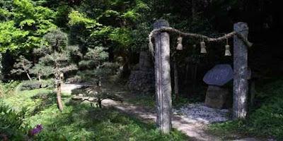 yomotsu hirasaka