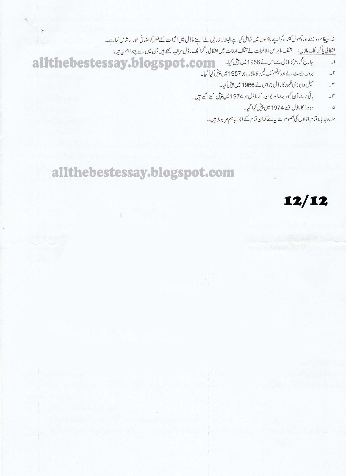 Jihad and terrorism essay in english